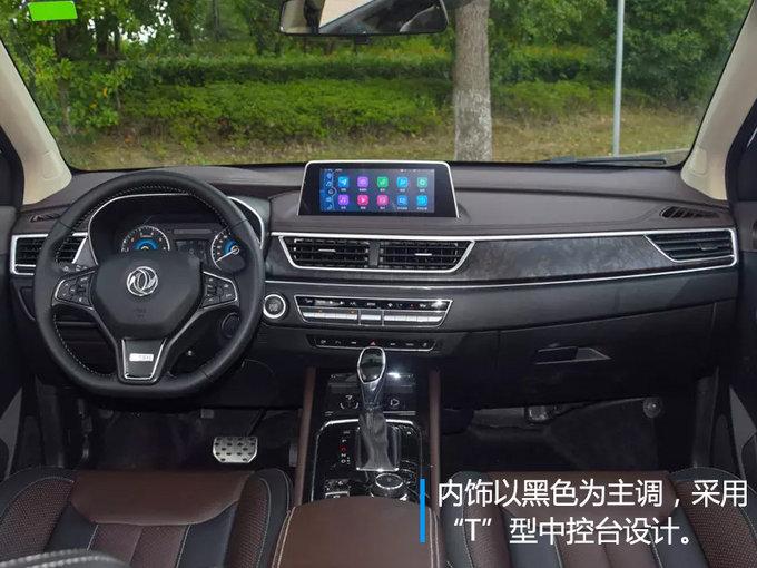 东风风光580新能源汽车怎么样?东风风光580新能源汽车车型介绍