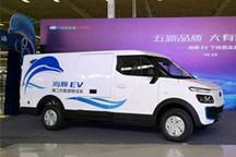 开瑞海豚EV今晚上市 纯电物流车/综合续航251km