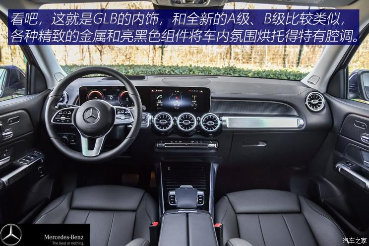北京奔驰 奔驰GLB 2020款 GLB 200 时尚型